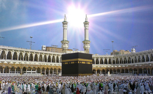 the ka'bah of makkah