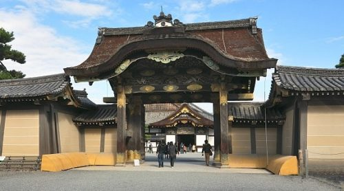 Kyoto the Best Destination in Japan - Gets Ready