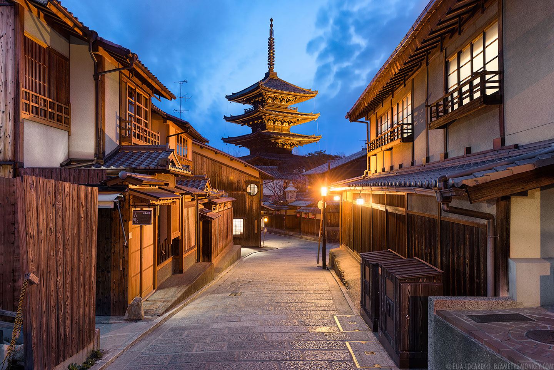 [Pré-TR] Japon - Osaka, Universal Studio Japan, Kyoto, Tokyo et Tokyo Disneyland Resort 19/11/2017 - 08/12/2017 Inside-the-kyoto-jaoan