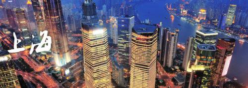 Shanghai amazing skyline