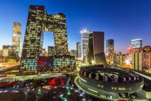 Beijing best building