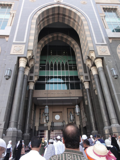 Abraj al bait entrance