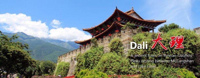 Dali china ancient town